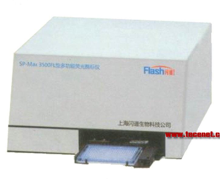 SP-Max 3500FL多功能荧光酶标仪