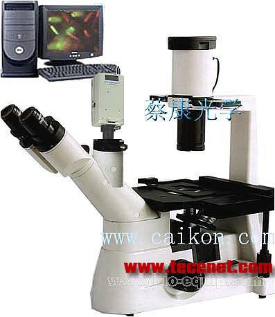 倒置型生物显微镜XSP-19CC