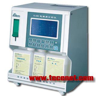 电解质分析仪-电解质分析仪厂家