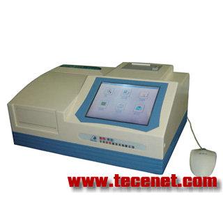 酶标仪-酶标仪生产商-酶标仪