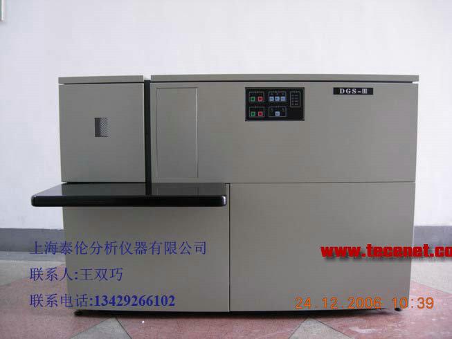单道扫描ICP发射光谱仪