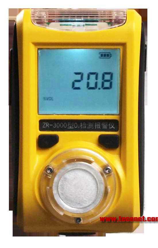 手持式气体检测报警仪  气体检测仪  报警仪
