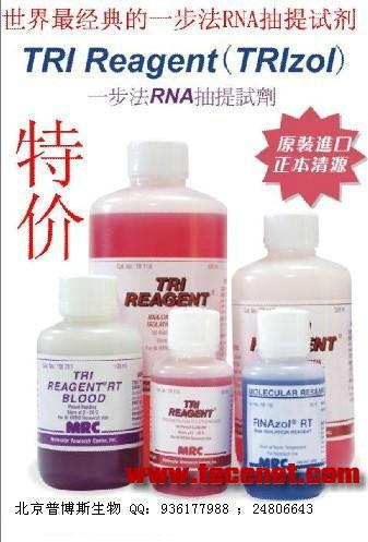 MRC 产品2012年价目表(RMB)