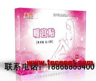 独家妇科耗材|产妇暖宫贴|妇科医疗器械