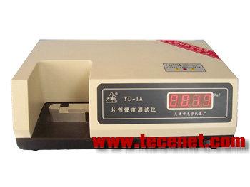 片剂硬度测试仪YD-IA