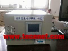 PCX-D柱后衍生(冷却)系统