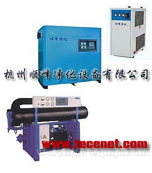 空气干燥机冷冻干燥机空气过滤器空气除湿机