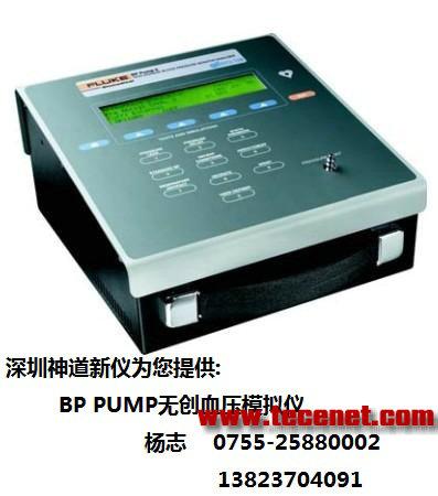 美国FLUKE无创血压模拟仪BPPUMP2L