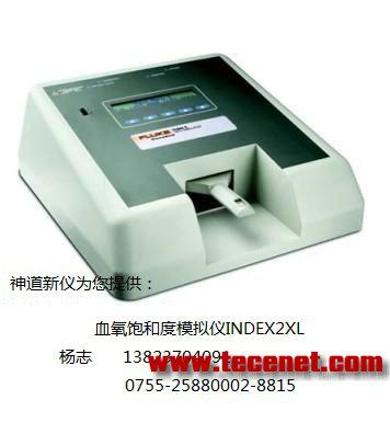 美国FLUKE血氧饱和度模拟仪INDEX2XLF