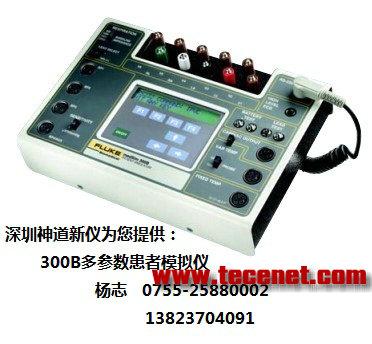 (多参数)患者模拟仪/模拟器MedSim300B
