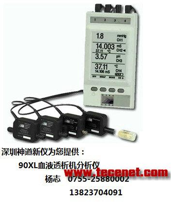 血透机检测仪90XL