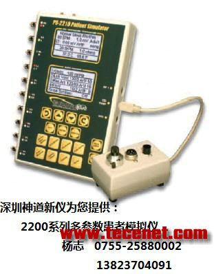 美国BC GROUP患者模拟仪/模拟器PS-2210