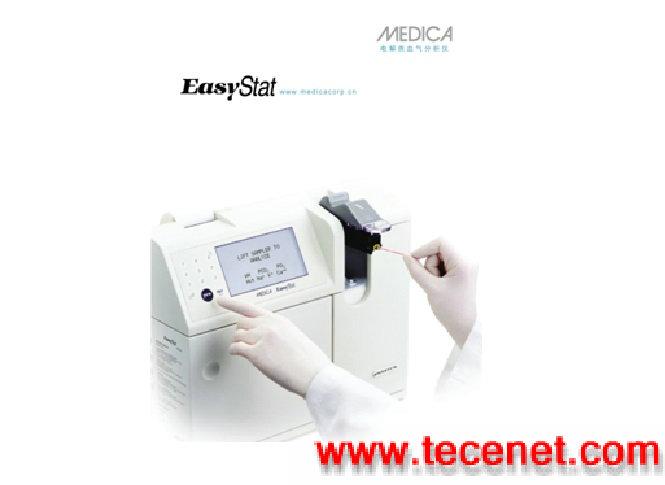 MEDICA麦迪卡全自动血气电解质分析仪