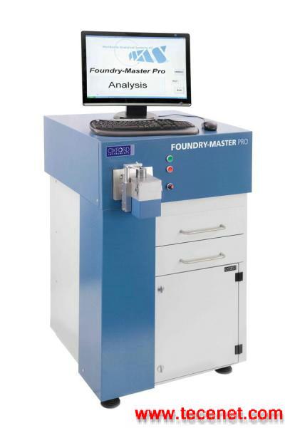 英国牛津WAS直读光谱仪FMP,德国光谱仪