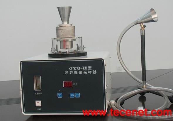 浮游菌采样器,JYQ-Ⅱ型浮游菌采样器
