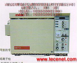 高纯惰性气体气相色谱仪