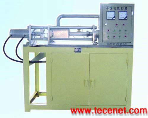 DIP-100干冰机