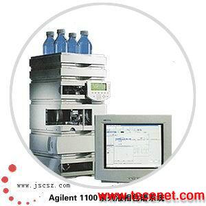 Agilent1200(四元梯度)安捷伦液相色谱仪