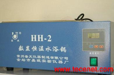 HH-2 两孔数显恒温水浴锅正品特价