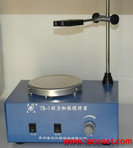 特价促销磁力加热搅拌器78-1