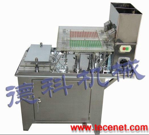 DKT-187小型胶囊填充机/灌装机