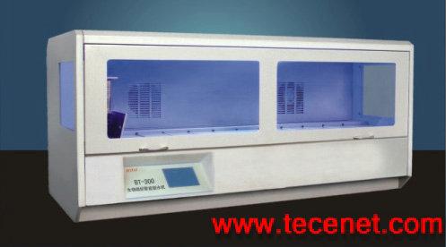 生物组织自动染色机