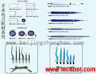 电刀回路板/电刀负极板/手术刀笔