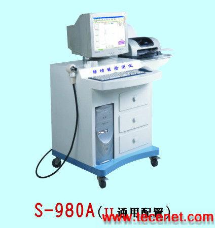 肺功能检测仪/便携式肺功能仪