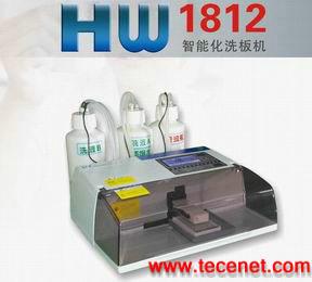 洗板机酶标仪-1812洗板机