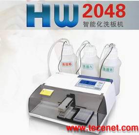 洗板机酶标仪-2048华科瑞洗板机