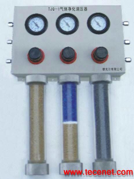 气体调压器