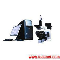 数字医学(细胞)图像分析系统