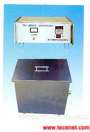 超声波药品处理机