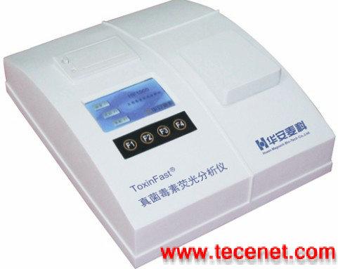 HF1000型真菌毒素荧光仪