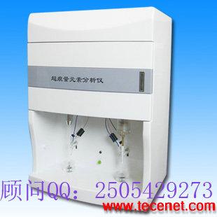 高精度数字定位微量元素分析仪生产商