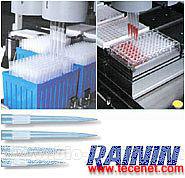 美国RAININ一次性酶免加样针