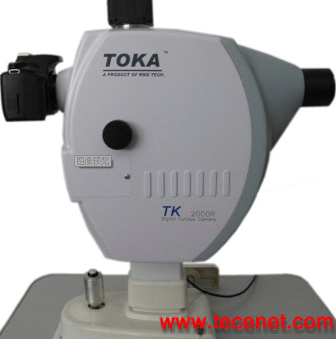 TK2000R免散瞳眼底照相机 荧光造影机