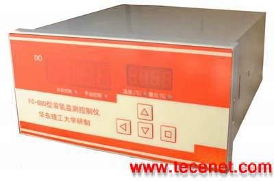 溶氧变送器,溶解氧控制仪表