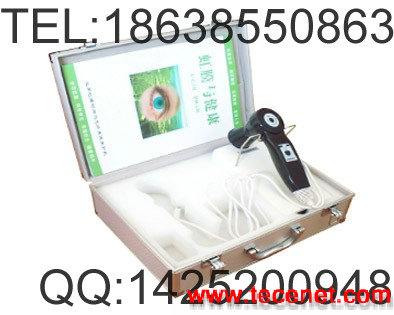 虹膜检测仪