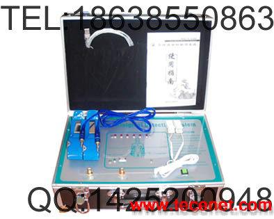 升级版全息生物电检测仪