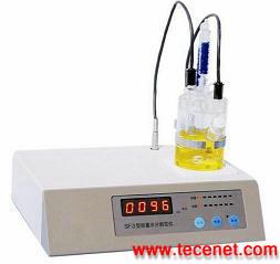 供应SF-3型库仑水分仪微量水分测定仪