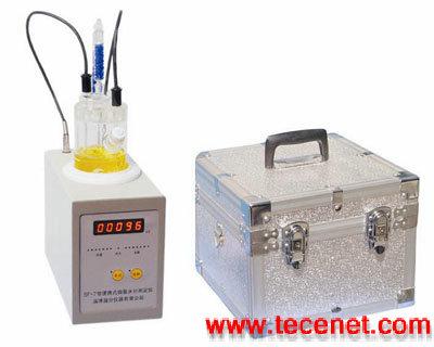 全自动便携式微量水份测定仪