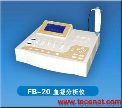 血凝仪分析仪