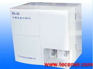 DS-3C微量元素分析仪器