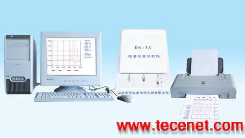 DS-3A微量元素分析仪器(双通道通用型)