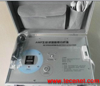 AMP生命波普营养分析仪