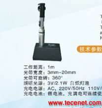 KJ6B充电型带状光检影镜