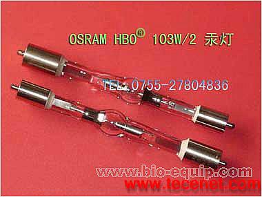 医疗灯管HBO 103W/2汞灯