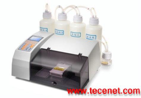 PW-960全自动酶标洗板机