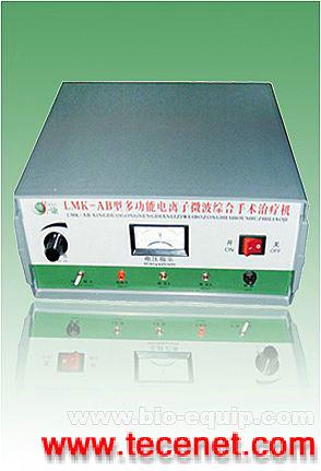 多功能电离子微波综合手术治疗机